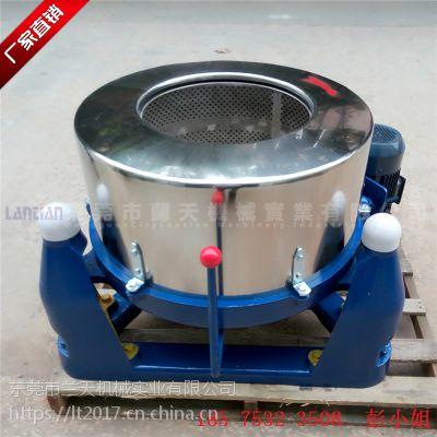 低温离心机 低温脱水机 脱水甩干专用机