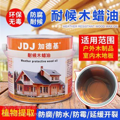 云南生产厂家耐热,防水,耐磨木蜡油桑阁