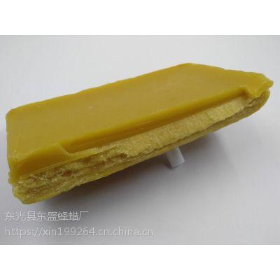 天然黄蜂蜡包衣剂厂家直销