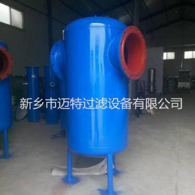 矿用气水分离器/煤层气体地下废气气水分离器/MJF净化器 【定制】