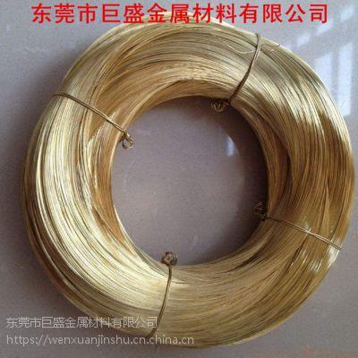 生产加工高弹力黄铜线 h65全硬黄铜线