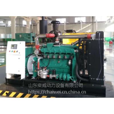 柴威150KW CW-150GFZ沼气发电机组