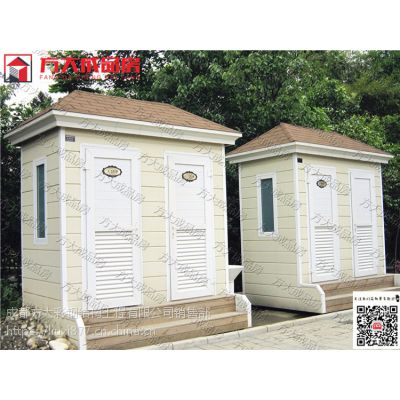 都江堰移动厕所订制、直排式、打包式移动厕所