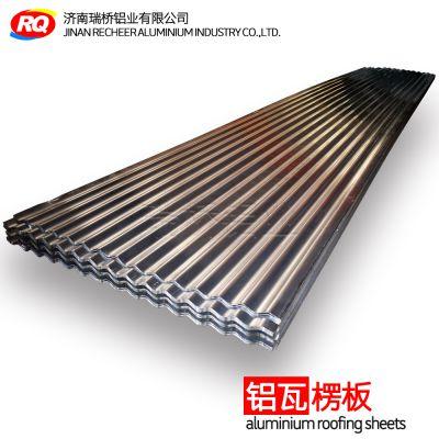 铝瓦楞板 压型铝板材 仿古铝瓦