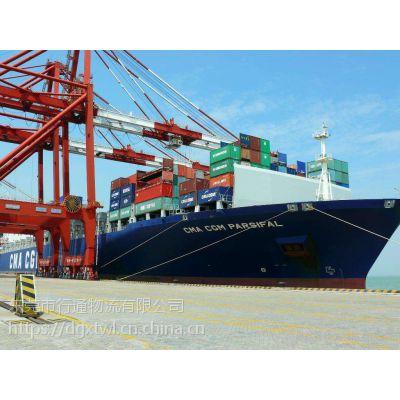 东莞到越南货运专线双清到门|东莞行通物流越南货运专线双清到门