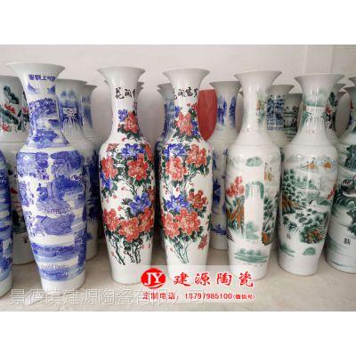 开业庆典礼品 景德镇陶瓷落地大花瓶 手绘1.6米一米八粉彩瓷器瓶厂家直销