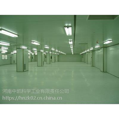 河南净化工程施工食品车间净化有始有终开创纯净空间