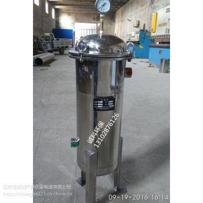 衡水 冀诚科 水处理设备 袋式过滤器CK-DL-1P1S