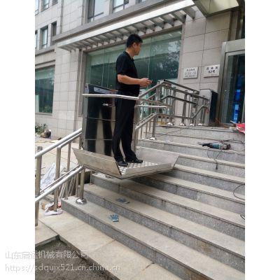 苏州市 亳州市残联专用轮椅升降机 斜挂式无障碍电梯价格启运直销