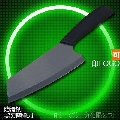 防滑柄新款大号6.5寸菜刀 黑色陶瓷菜刀厨用切片刀具 FY6510F