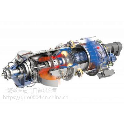 进口欧洲涡桨发动机报关框架柜
