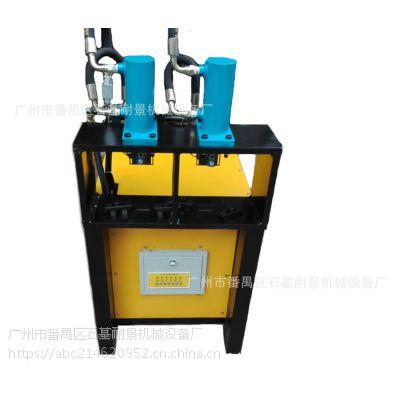 耐景机械护栏冲孔机液压打孔机不锈钢冲弧机