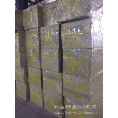 EPS真金板B1级厂家直销,廊坊盈辉2017