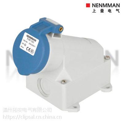 上曼电气 NENMMAN明装插座 TYP:101单相三孔16A-6h IP44