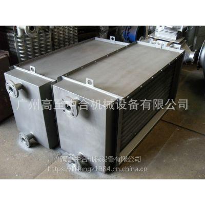 供应高至造纸涂布机专用21-45mm绕片空气散热器