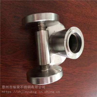金裕 江苏厂家热销不锈钢猪鼻子螺栓 玻璃连接件 异形车加工件 非标定制