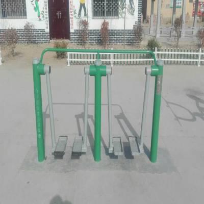 厂家学校云梯健身器材bw室外健身器材价格优惠