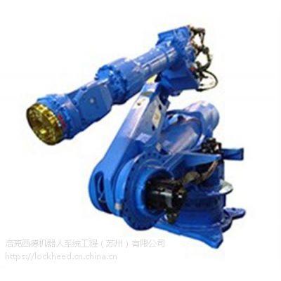 蓝光铝焊机_铝焊机_洛克西德