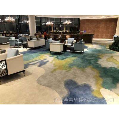 北京大堂地毯厂家报价