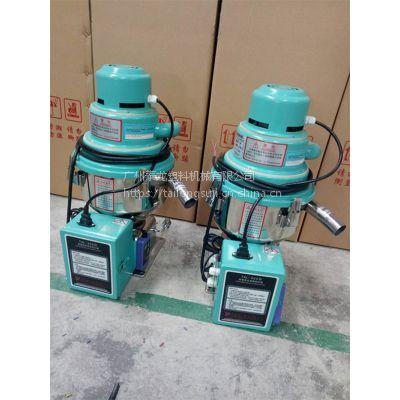 广东一体式自动吸料机