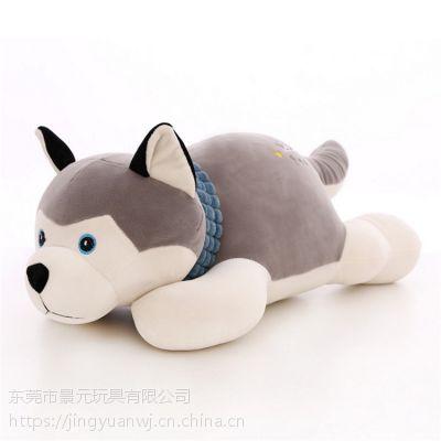 哈士奇动物毛绒玩具狗可来图打样设计 OEM加工定制LOGO布艺玩偶