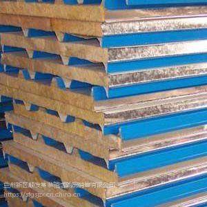 供甘肃临夏彩钢岩棉板和定西防火彩钢板公司