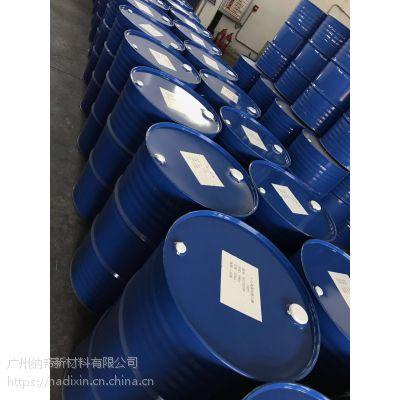 3-乙氧基丙酸乙酯 EEP溶剂清洗剂 散水装 低味环保溶剂 EEP已得到国内外用户认可