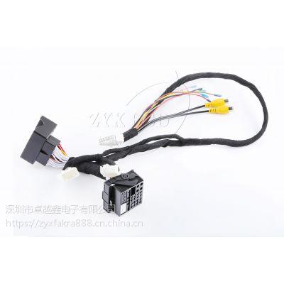 zyxlvds Cable(深圳卓越鑫)汽车高速连接线 ZYX-0267