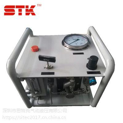 超高压拉伸器 气驱液体增压系统 超高压液压螺栓拉伸器