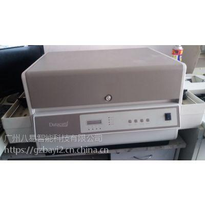 广州八易Datacard 个性化凸码机