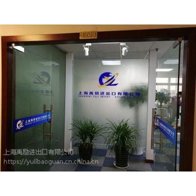 上海二手设备进口代理报关公司