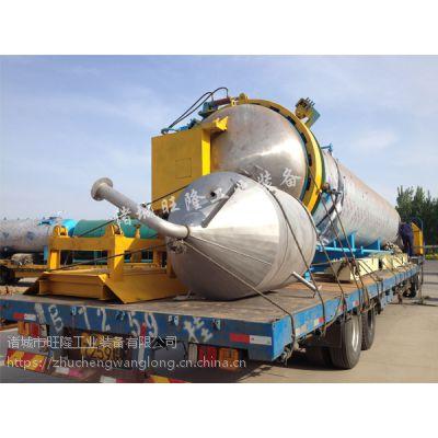 旺隆专业无害化处理设备养殖场处理设备
