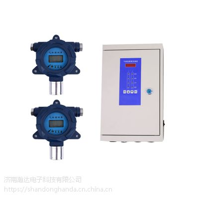 HD-T700固定式氧气浓度传感器 在线式氧气检测仪