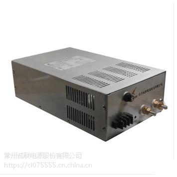 诚联电源CL-A-1000-24,24V,42A,1000W工业设备开关电源