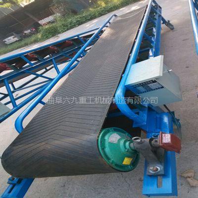 榆林市不带宽度长距离输送机 六九u型槽沙子石渣输送机