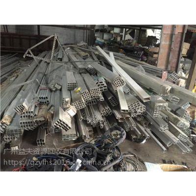 广州益夫回收(在线咨询),模具回收,广州旧模具回收
