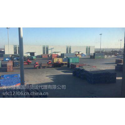 山东莱芜日照到乌兹别克斯坦铁路运输汽车运输集装箱运输