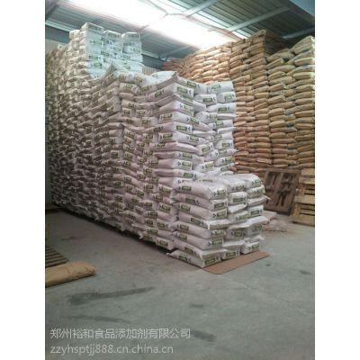 花生活性蛋白粉生产厂家 食品级花生蛋白