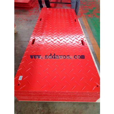 高密度挤出聚乙烯铺路垫板生产厂家
