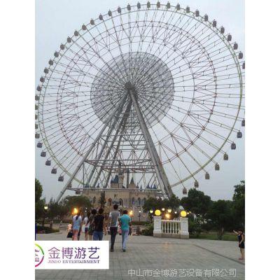 新颖儿童公园游乐设备42米摩天轮广东厂家价格
