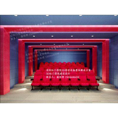 惠影厂家供应红门影院3d电影放映设备,3d数字放映机,3d电影机