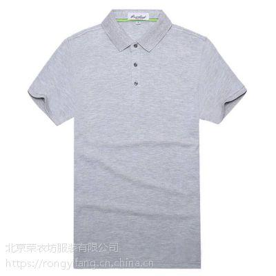 纯棉t恤衫 女 短袖-荣衣坊