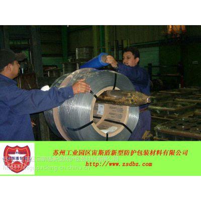VCI防锈缠绕膜,VCI缠绕膜,防锈拉伸膜,气相防锈膜,质优价优服务好