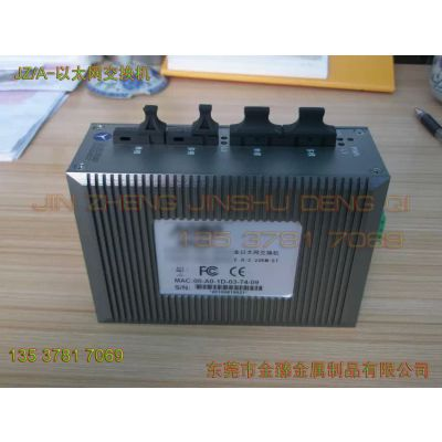 厂家直销铝型材以太网交换机