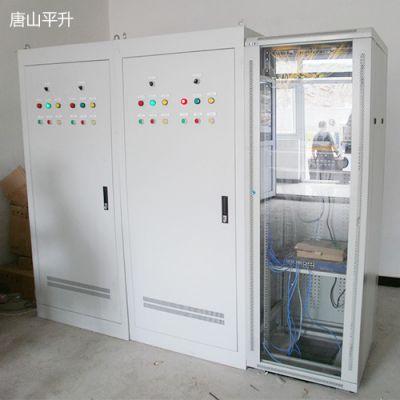 一体化无人值守泵站——供水泵站远程监控系统