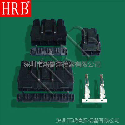42816 HRB连接器 塑壳间距10.0mm