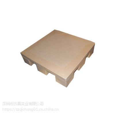 供应厂家直销纸卡板-深圳汇亿丰