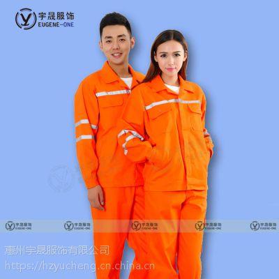 惠州工作服定做 环卫工作服批发 耐磨清洁工工装