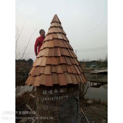 木瓦_屋顶木瓦供应商-程佳木瓦图片