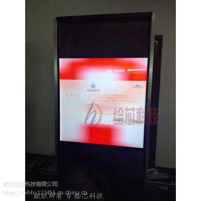 绘芯品牌滑轨电视 互动多媒体 移动电视
